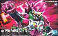 仮面ライダー エグゼイド アクションゲーマー レベル2