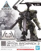オプションバックパック 2