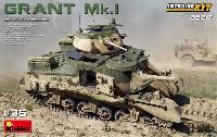 ミニアート1/35 WW2 ミリタリーミニチュアグラント Mk.1 フルインテリア