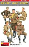 ミニアート1/35 WW2 ミリタリーミニチュアソビエト ジープクルー スペシャルエディション