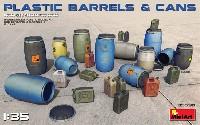ミニアート1/35 ビルディング&アクセサリー シリーズプラスチック製樽 & 缶セット