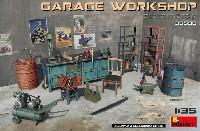 ガレージ工作場