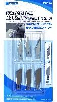 ウェーブホビーツールシリーズHG マルチナイフホルダー専用 替刃セット (直線刃×3枚 曲線刃×3枚入)
