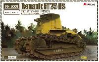 ルノー FT75 BS 自走砲