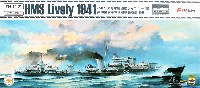 イギリス海軍 駆逐艦 ライブリー 1941年