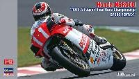 ハセガワ1/12 バイクシリーズホンダ NSR500 1989 全日本ロードレース選手権 GP500 PENTAX