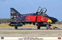 F-4EJ改 スーパーファントム 302SQ F-4 ファイナルイヤー 2019 ブラックファントム