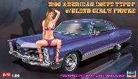 ハセガワ1/24 自動車 限定生産1966 アメリカン クーペ タイプ P w/ブロンドガールズフィギュア