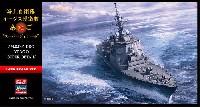 ハセガワ1/450 有名艦船シリーズ海上自衛隊 イージス護衛艦 あたご スーパーディテール
