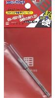 BMCタガネ 0.05mm