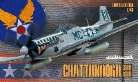 チャタヌーガ・チュー・チュー P-51D-5