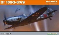 エデュアルド1/48 プロフィパックメッサーシュミット Bf109G-6/AS