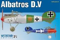 エデュアルド1/48 ウィークエンド エディションアルバトロス D.V