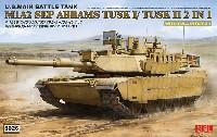 ライ フィールド モデル1/35 Military Miniature SeriesM1A2 SEP エイブラムス TUSK 1/TUSK 2 w/フルインテリア