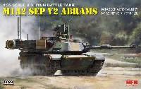 M1A2 SEP V2 エイブラムス