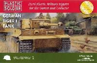ドイツ タイガー 1 重戦車 前/中/後期型 (3キット入)
