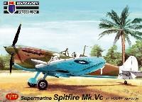 スーパーマリン スピットファイア Mk.5c オーストラリア空軍