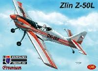 KPモデル1/48 エアクラフト プラモデルズリン Z-50L アクロバット機