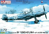 AZ model1/72 エアクラフト プラモデルメッサーシュミット Bf109G-6/U/N4 w/FuG350 ナクソスレーダー
