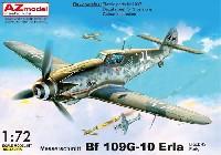 メッサーシュミット Bf109G-10 エルラ工場 初期型