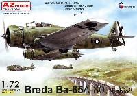 AZ model1/72 エアクラフト プラモデルブレダ Ba-65 A-80 フィアットエンジン搭載機 スペイン内戦