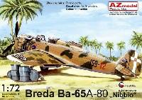 AZ model1/72 エアクラフト プラモデルブレダ Ba-65 A-80 フィアットエンジン搭載機 イタリア軍