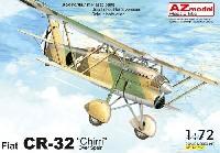 AZ model1/72 エアクラフト プラモデルフィアット CR-32 スペイン内戦