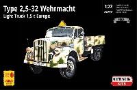 ドイツ軍 タイプ 2.5-32 1.5トン トラック ヨーロッパ戦線