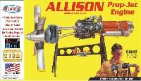 アリソン ターボプロップ ジェットエンジン MODEL501-013