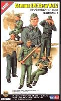 ドイツ自走砲兵セット Vol.2