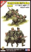 ドイツ歩兵 休息セット