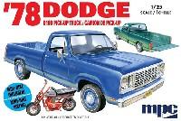 MPC1/25 カーモデル'78 ダッジ D100 ピックアップトラック