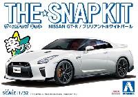 アオシマザ・スナップキットニッサン GT-R ブリリアントホワイトパール