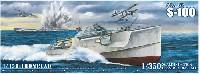 アオシマ1/350 アイアンクラッドSボート S-100