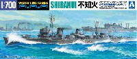 日本海軍 駆逐艦 不知火