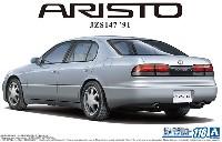 アオシマ1/24 ザ・モデルカートヨタ JZS147 アリスト 3.0V/Q '91
