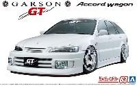 ギャルソンジェレイド GT CF6 アコードワゴン `97 (ホンダ)