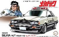 ニッサン シルビア H/T RS (S110) 高速隊 那智徹