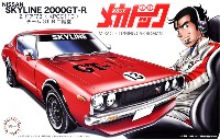 ニッサン スカイライン GT-R 2ドア '73 (KPGC110) チームGT-R 二階堂
