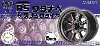 フジミホイール シリーズRSワタナベ & スリックタイヤ 15インチ