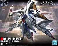 RX-104FF ペーネロペー