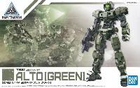 eEXM-17 アルト グリーン