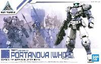 バンダイ30 MINUTES MISSIONSbEXM-15 ポルタノヴァ ホワイト