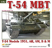 WWP BOOKS PHOTO MANUAL FOR MODELERS Green line T-54 主力戦車 イン ディテール T-54 1951年型 AR/AM/B&M