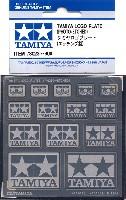 タミヤロゴプレート (エッチング製)