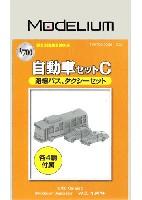 自動車セット C (路線バス、タクシーセット)