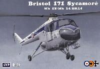 AMP1/48 プラスチックモデルブリストル 171 シカモア Mk.52/Mk.14/HR14