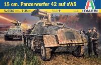 イタレリ1/35 ミリタリーシリーズ15cm パンツァーベルファー 42 auf sWS