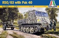 イタレリ1/35 ミリタリーシリーズRSO/03 with Pak40