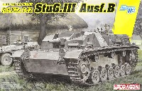 Sd.Kfz.142 3号突撃砲 B型 スマートキット